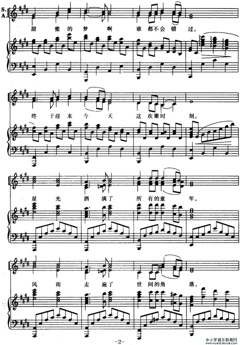 同一首歌(领唱与童声二部<a href=http://www.musicedu8.com/jiaocheng/hechang/ target=_blank class=infotextkey>合唱</a>)(徐瑞祺编<a href=http://www.musicedu8.com/jiaocheng/hechang/ target=_blank class=infotextkey>合唱</a>版)2