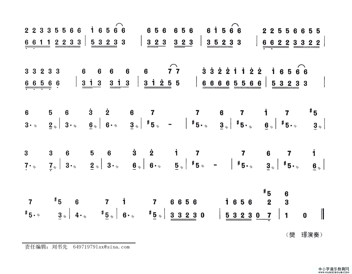 琵琶舞曲(1)_原文件名:琵琶舞曲3.png
